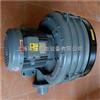 HTB100-304(2.2KW)全风HTB100-304透浦式多段鼓风机