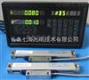 天津七海光栅尺、天津光栅尺,七海光电,传感器