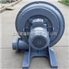 TB150L-10(7.5KW)锅炉专用助燃风机-TB150L-10鼓风机