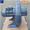 TB125-3(2.2KW)TB125-3-透浦式鼓风机
