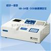 重庆COD水质检测仪价格