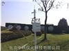 GAS200DMS户外环境监测系统