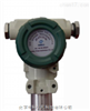Gas200DMS油库Gas200DMS危险性气体监测报警系统