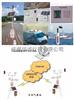 成都自动气象站