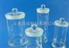 ZC标本瓶、玻璃标本瓶、圆底液体标本瓶