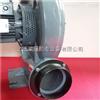 CX-100H(1.5KW)CX-100H抽蒸气风机-透浦式隔热鼓风机