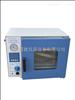 DZF-60506050真空干燥箱