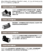 MOOG伺服电机 美国穆格moog电机进口代销