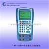 MY-3000W多功能校验仪
