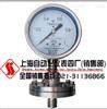 YPF-100BF膜片不锈钢压力表