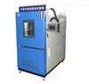 GDJS-150高低温湿热交变试验箱