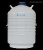 YDS-35盛杰35升液氮罐