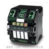 穆尔智能电流分配器 murr电流分配器进口现货