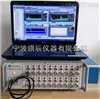 AWA6290L爱华多通道噪声振动分析仪