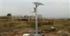 HO-100CX型一体化深部测斜自动监测站