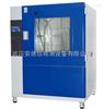 ADX-SC-150陕西砂尘试验箱