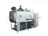 LYO-7E生产型冻干机