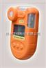 G10/G10B二氧化硫气体检测仪