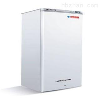 DW-YL270国产超低温冰箱 低价销售